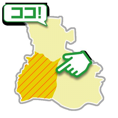 兵庫西播磨庭手入れ対応地域