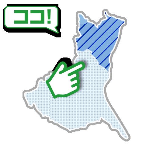 茨城県北庭手入れ対応地域
